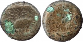 Lead Coin of Siri Satakarni of Satavahana Dynasty.