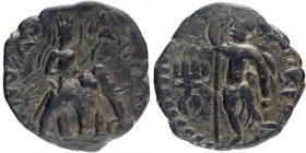 Copper Tetradrachma Coin of Huvishka of Kushan Dynasty of Elephant Rider type.
