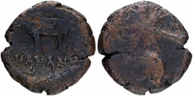 Copper Coin of Satyamitra of Mitra Kings of Kosala of Ayodhya.