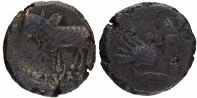 Copper Coin of Aryamitra of Mitra Kings of Kosala of Ayodhya.