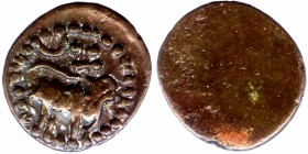 Bronze Coin of Pallava Dynasty.