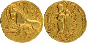 Gold Dinar Coin of Samudragupta of Gupta Dynasty of Ashwamedha type.
