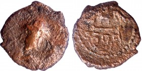 Copper Fraction Coin of Chandragupta II of Gupta Dynasty of Garuda type.