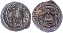 Copper Base alloy Coin of Vishnukundin Dynasty.