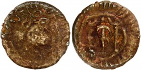 Copper Base Alloy Coin of Vishnuvardhana of Eastern Chalukyas of Vengi.