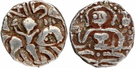 Silver Dinar Coin of Harshadeva of Loharas of Kashmir.