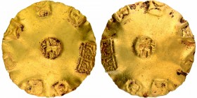 Gold Scyphate Pagoda Coin of Rajyabhushana of Eastern Chalukyas.