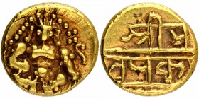 Gold Varaha Coin of Krishnadevaraya of Vijayanagara Empire.