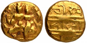 Gold Varaha Coin of Sadasivaraya of Tuluva Dynasty of Vijayanagara Empire.