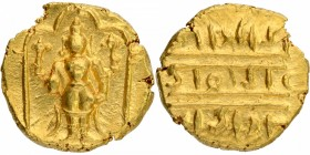 Gold Half Varaha Coin of Venkatapathiraya III of Vijayanagara Empire.
