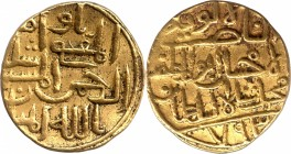 Exceedingly Rare Gold Tanka Coin of Muhammad Shah II of Bahmani Sultanate.