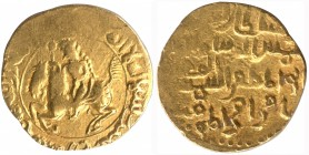Gold Fractional Tanka of 40 Rati of Bengal Sultanate.