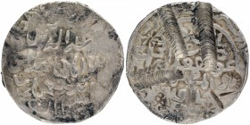 Silver Tanka Coin of Shams ud din Ahmad Shah of Bengal Sultanate.