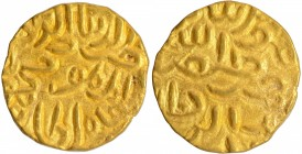 Gold Tanka Coin of Nasir ud din Mahmud of Bengal Sultanate.