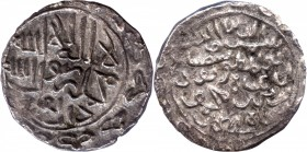 Silver Tanka Coin of Shams ud din Yusuf of  Dar ul Darb Mint of Bengal Sultanate.
