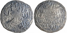 Silver Tanka Coin of Saif ud din Firuz Shah of Dar al Darb Mint of Bengal Sultanate.