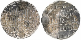 Silver Tanka Coin of Shams ud din Muzaffar of Dar ul Darb Mint of Bengal Sultanate.