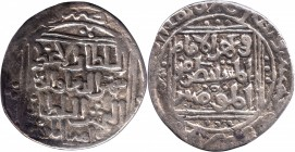 Silver Tanka Coin of Jalalt ud din Raziya of Turk Dynasty of Delhi Sultanate.