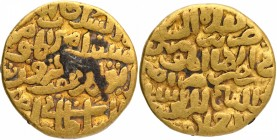 Gold Tanka Coin of Firuz Shah Tughluq of Tughluq Dynasty of Delhi Sultanate.