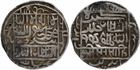 Silver One Rupee Coin of Sher Shah of Pandua Mint of Suri Dynasty of Delhi Sultanate.