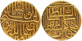 Gold Tanka Coin of Nasir ud din Mahmud Shah III of Gujarat Sultanate.