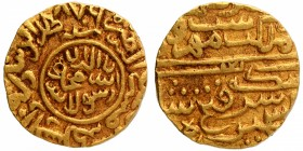 Exceedingly Rare Gold Mule Dinar Coin of Kashmir Sultanate.