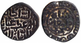 Billon Jital Coin of Ghiyath ud din Muhammad Damghan Shah of Madura Sultanate.