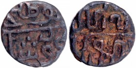 Copper Quarter Falus Coin of Ala ud din Mahmud Shah I of Dar ul Mulk Shadiabad Mint of Malwa Sultanate.