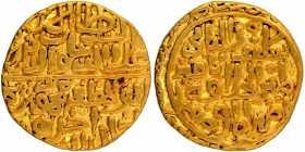 Gold Tanka Coin of Ala ud din Mahmud Shah I of Hadrat Shadiabad Mint of Malwa Sultanate.