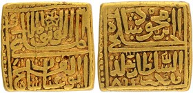 Gold Tanka Coin of Ghiyath Shah of Malwa Sultanate.