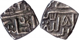 Silver One Eighth Tanka Coin of Ibrahim Shah Lodi of Malwa Sultanate.