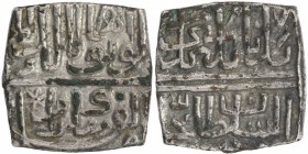 Silver Half Tanka Coin of Rana Sangram of Mewar of Malwa Sultanate.