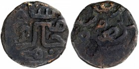 Copper Falus Coin of Jam Firuz Shah bin Jam Nizam ud din of Jams of Sind.