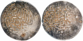 Silver Shahrukhi Coin of Humayun of Lahore Mint.