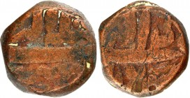 Copper Dam Coin of Akbar of Srinagar Mint of Shahrewar Month.