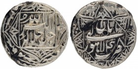 Silver Half Rupee Coin of Akbar of Lahore Mint of Aban Month.