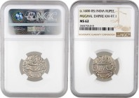 Rebellion Issue Silver Rupee Coin of Akbar of Allahabad Mint.