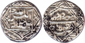 Silver One Rupee Coin of Akbar of Lahore Mint of Khurdad Month.
