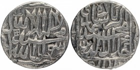 Very Rare Silver One Rupee Coin of Akbar of Ujjain Dar ul Fath Mint.