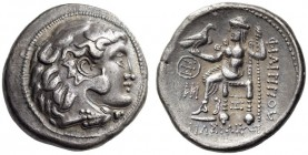 EASTERN EUROPE, Lower Danube Area. 3rd-2nd century BC. Tetradrachm (Silver, 27mm, 16.89 g 9), imitation of a tetradrachm of Philip III from Aradus. He...