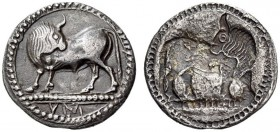 LUCANIA, Sybaris. Circa 550-510 BC. Drachm (Silver, 20mm, 2.50 g 12). VM Bull standing to left on dotted ground line, head turned back to right; all w...