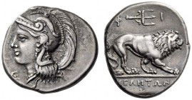 LUCANIA, Velia. Circa 300-280 BC. Nomos (Silver, 21mm, 7.49 g 3), under Philistion. Head of Athena to left, wearing crested Attic helmet adorned with ...