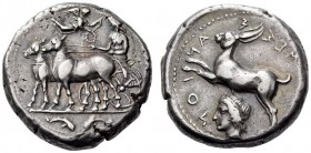 SICILY, Messana. 412-408 BC. Tetradrachm (Silver, 23mm, 17.20 g 11). Nymph Messana, wearing chiton and holding reins with both hands, driving biga of ...