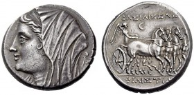 SICILY, Syracuse. Philistis, wife of Hieron II, 275-215 BC. 16 Litrai (Silver, 24mm, 13.60 g 3), 218/7-214. Diademed and veiled bust of Philistis to l...