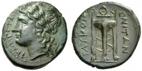 SICILY, Tauromenion. Circa 336-317 BC. Hemilitron (Bronze, 20mm, 5.89 g 4). ΑΡΧΑΓΕΤΑΣ Laureate head of Apollo Archagetas to left. Rev. ΤΑΥΡΟΜ-ΕΝΙΤΑΝ T...