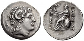 "KINGS of THRACE, Lysimachos, 305-281 BC. Tetradrachm (Silver, 30mm, 16.86 g 12), ""Silandos in Lydia"" = an unidentified mint in Asia, c. 250. Diademed ..."
