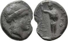 GREEK. Uncertain. Hemidrachm.