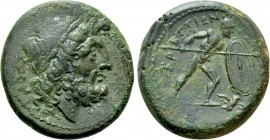 BRUTTIUM. The Brettii. Ae Unit or Drachm (Circa 211-208 BC).