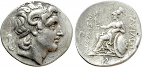 KINGS OF THRACE (Macedonian). Lysimachos (305-281 BC). Tetradrachm. Ainos (?).