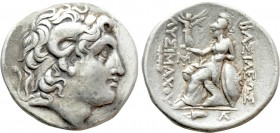 KINGS OF THRACE (Macedonian). Lysimachos (305-281 BC). Tetradrachm. Erythrae.